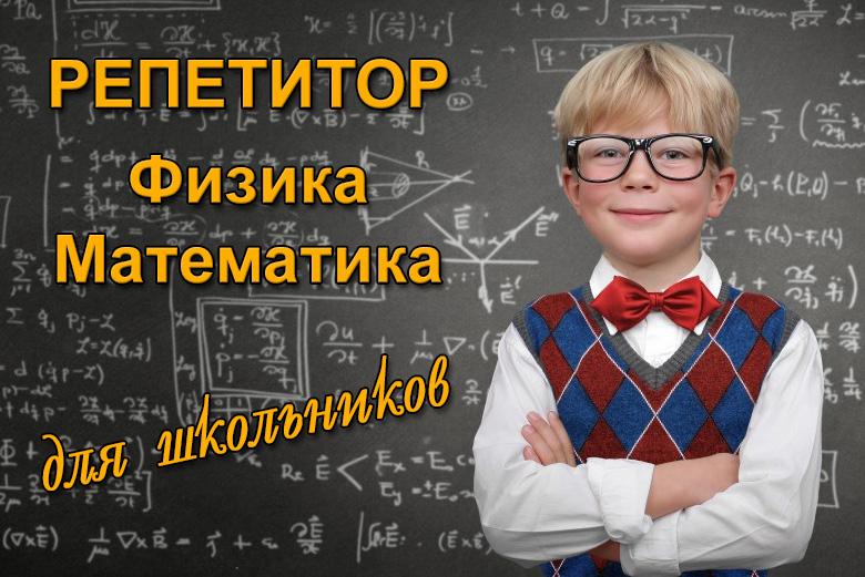 main-princip-obucheniya-4